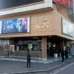 سینما آفریقا مشهد | سینما شهر فرنگ مشهد | سینما افریقا مشهد